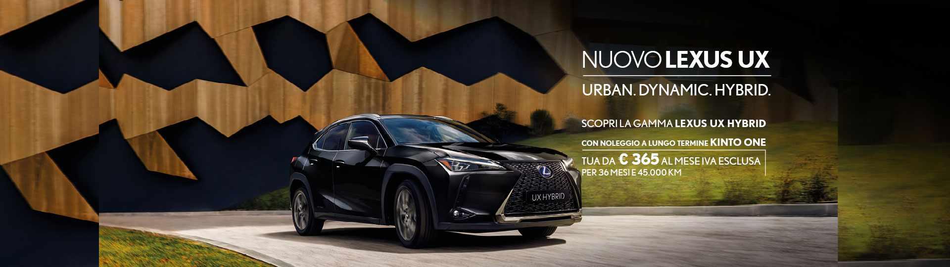 Lexus-UX_sito_dicembre-2020-min.jpg