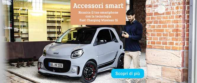 mobile_new_header_accessori_smart_luglio_2020.jpg
