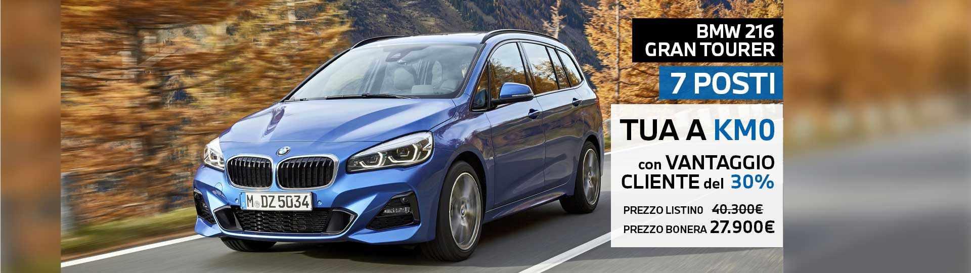 BMW_Serie-2-Gran-Tourer_sito-min2.jpg